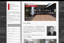神奈川県の建築設計事務所 本井建築研究所一級建築士事務所|建築家・建築デザイン・住宅設計・店舗設計・耐震設計