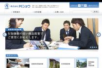 産業・住宅・建築資材の販売、調達、施工管理-株式会社共ショウ