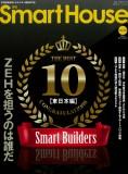 smarthouse-%e2%84%9620